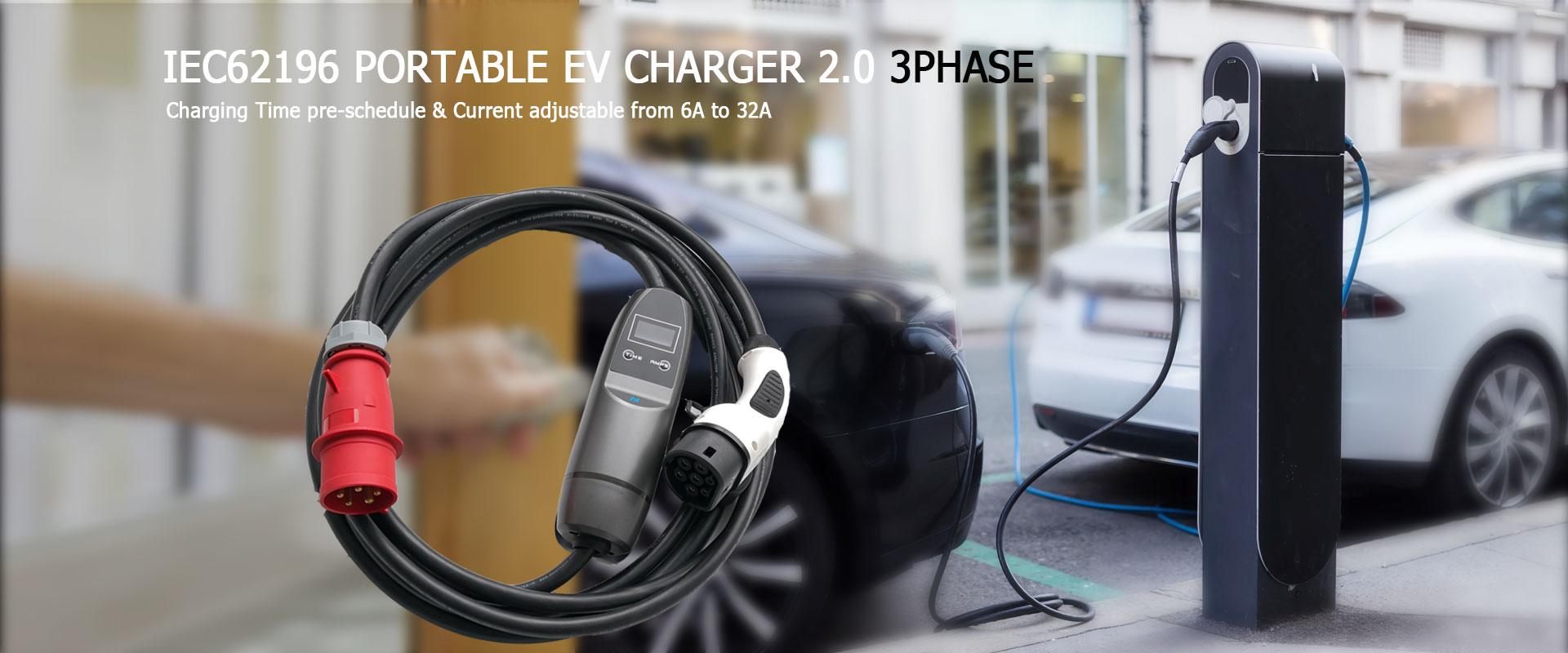 ev charger manufacturer