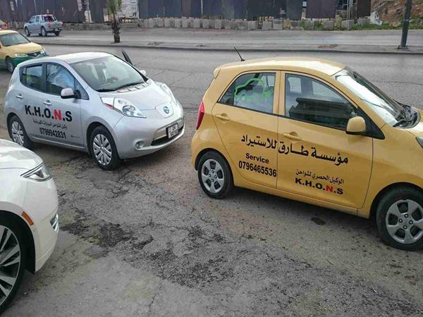 ev car charger manufacturers